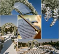 wedding planner israel